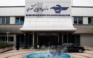 رد آمار وزیر بهداشت درباره پروازهای مشهد   سازمان هواپیمایی: انجام ۴۴۶ پرواز به مشهد مقدس در ۸ روز