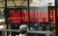 پیش بینی بورس یکشنبه 23 خرداد +نمودار