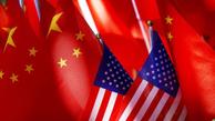 چرا رقابت میان چین و آمریکا تشدید شده است؟