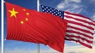 چین  |   فروش تسلیحات آمریکا به تایوان باید متوقف شود