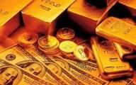 افزایش قیمت سکه 27 مهر 1400