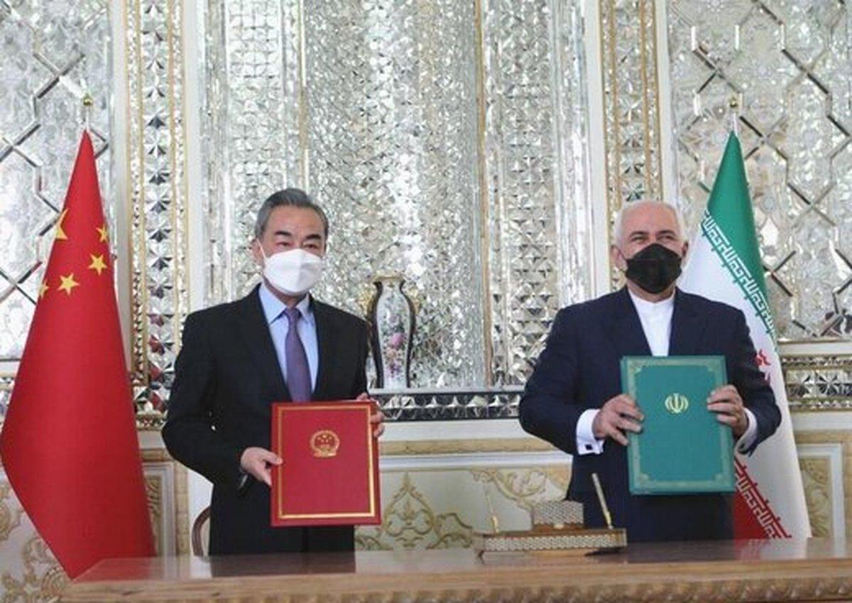 ظریف از سند 25 ساله گفت:این سند قرارداد و معاهده نیست