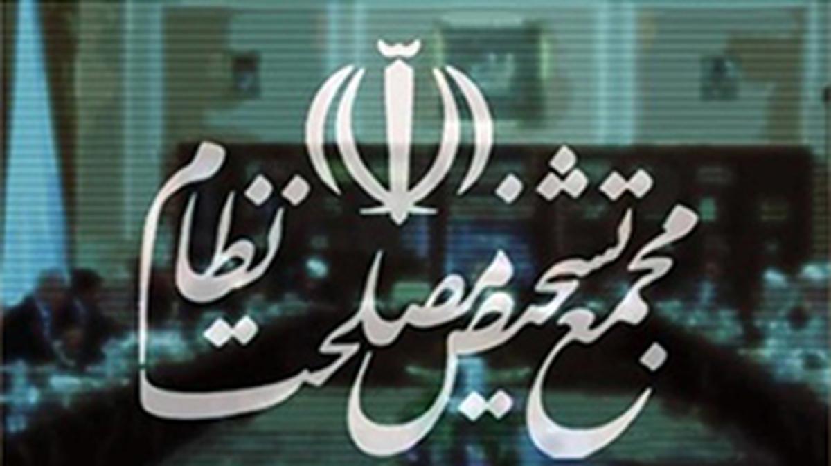 مجمع تشخیص  | کهنسالها جای خود را به جوانها بدهند.