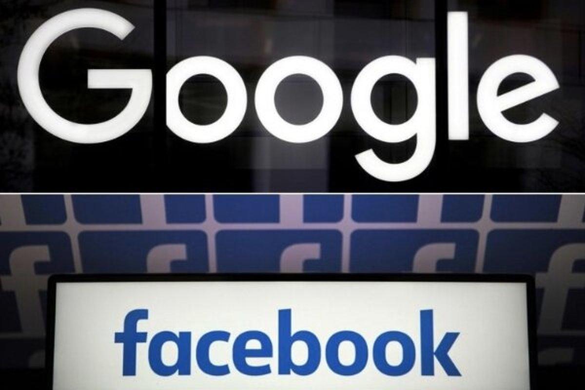 گوگل و فیس بوک مجبور به پرداخت مالیات در آمریکا می شوند