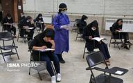 آغاز سومین آزمون کرونایی کشور از فردا | آزمون ارشد ۹۹ طی سه روز برگزار میشود