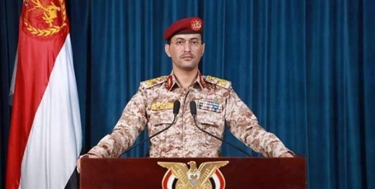حملات گسترده یمن به عمق عربستان سعودی