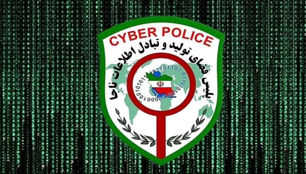 پلیس فتا به کاربران فضای مجازی هشدار داد| پلیس فتا: کاربران کاندیداها را تخریب نکنند