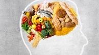 این مواد غذایی مغز شما را جوان نگه می دارند