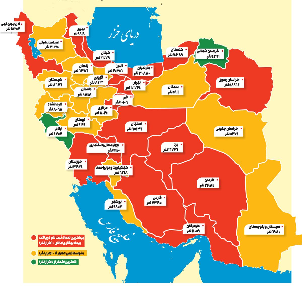 بیکاری عصر کرونا | نقشه اشتغال رسمی در استانهای کشور از یک میلیون بیکارشده خبر میدهد