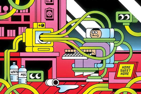 عصر توبیخ کارمندها توسط روباتها