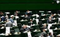 بررسی طرح مجلس درباره اینترنت