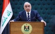 عبدالمهدی: رایزنیها برای خروج نظامیان امریکا از عراق آغاز شده است