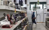 بازار لوازم خانگی در دست تولیدات ایرانی است.