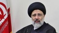 مهمترین چالشها در حوزه سیاست خارجی دولت آقای رئیسی