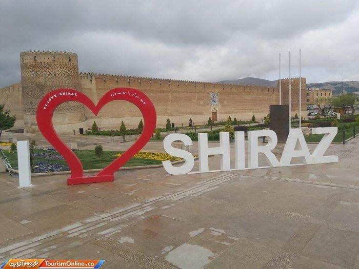 شیراز؛نوروز ۱۳۹۹؛خلوت تر از نوروزهای پیش