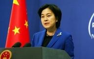 پکن  |   لغو مجوز پخش بیبیسی در چین اقدامی قانونی است