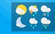 هواشناسی هشدار داد  | احتمال بارش باران در نقاطی از این استان