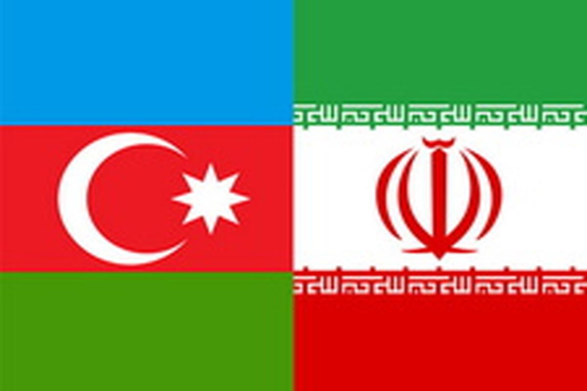 مذاکرات برای امضای موافقتنامه تجارت ترجیحی (PTA) ایران و آذربایجان آغاز شد