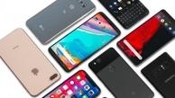 اگر قصد خرید تلفن همراه دارید درنگ نکنید  کاهش قیمتها در بازار تلفنهمراه