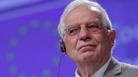 بورل: انتخابات ریاست جمهوری نیکاراگوئه تقلبی است!