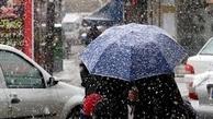 بارانی و برفی بودن تهران از شنبه