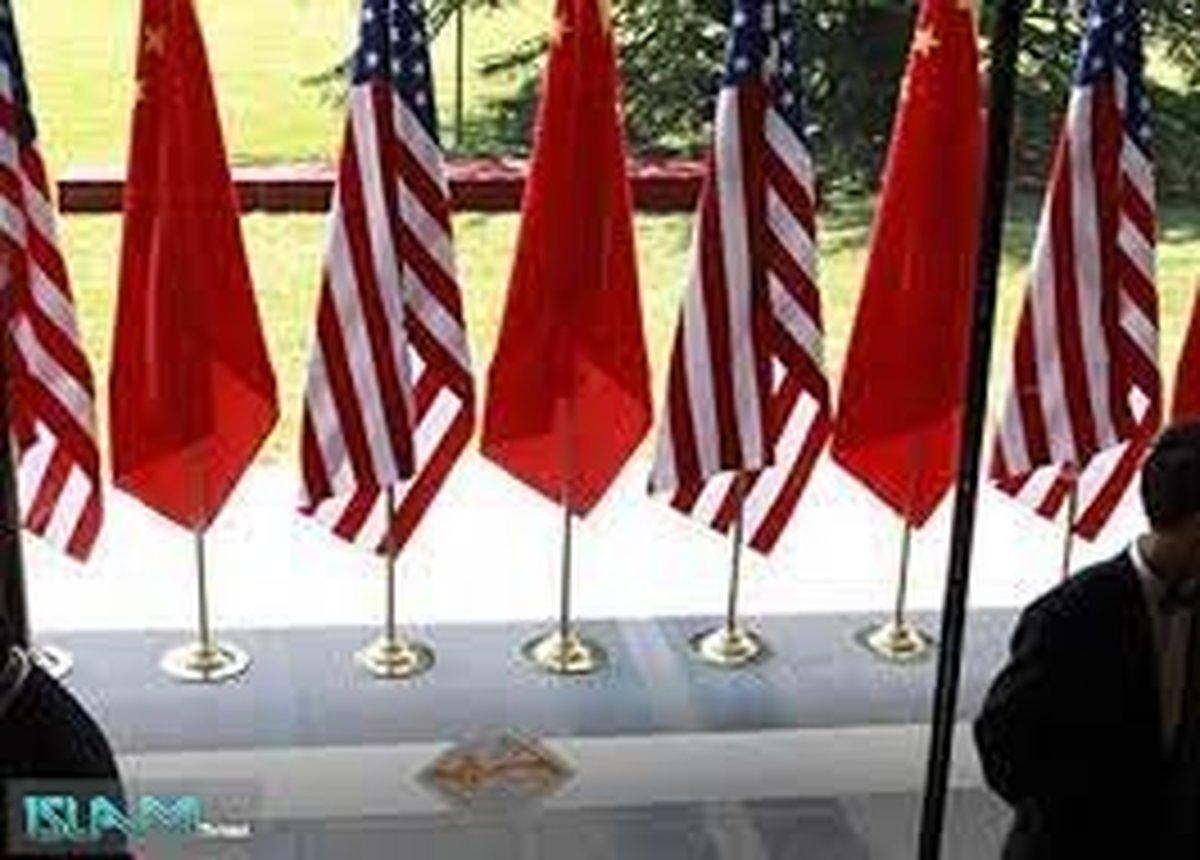 """تحریمهای متقابل چین درباره آمریکا بابت گزارش """"آزادی بینالمللی مذهبی"""""""
