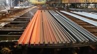 تولید 55 میلیون تُن فولاد، واقع بینانه یا بلند پروازی؟ |  مصرف سرانه فولاد به 500 کیلوگرم نمی رسد | دلایل افزایش تولید ایران و کاهش تولید فولاد آمریکا و ژاپن!