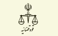 اطلاعیه دادستان کل کشور درباره اعلام آمار مربوط به کرونا