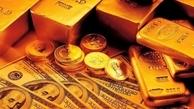 صعودی شدن نرخ طلا و سکه در بازار