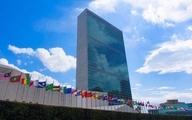 نامه ۶ کشور از جمله ایران به دبیرکل سازمان ملل برای نقض توافقنامه مقر از سوی آمریکا