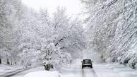 برف و باران در راه است از صعود به ارتفاعات اجتناب کنید