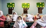چالش های جدی درباره بازگشایی مدارس   دانشآموزانی که ازسامانه شادجاماندند
