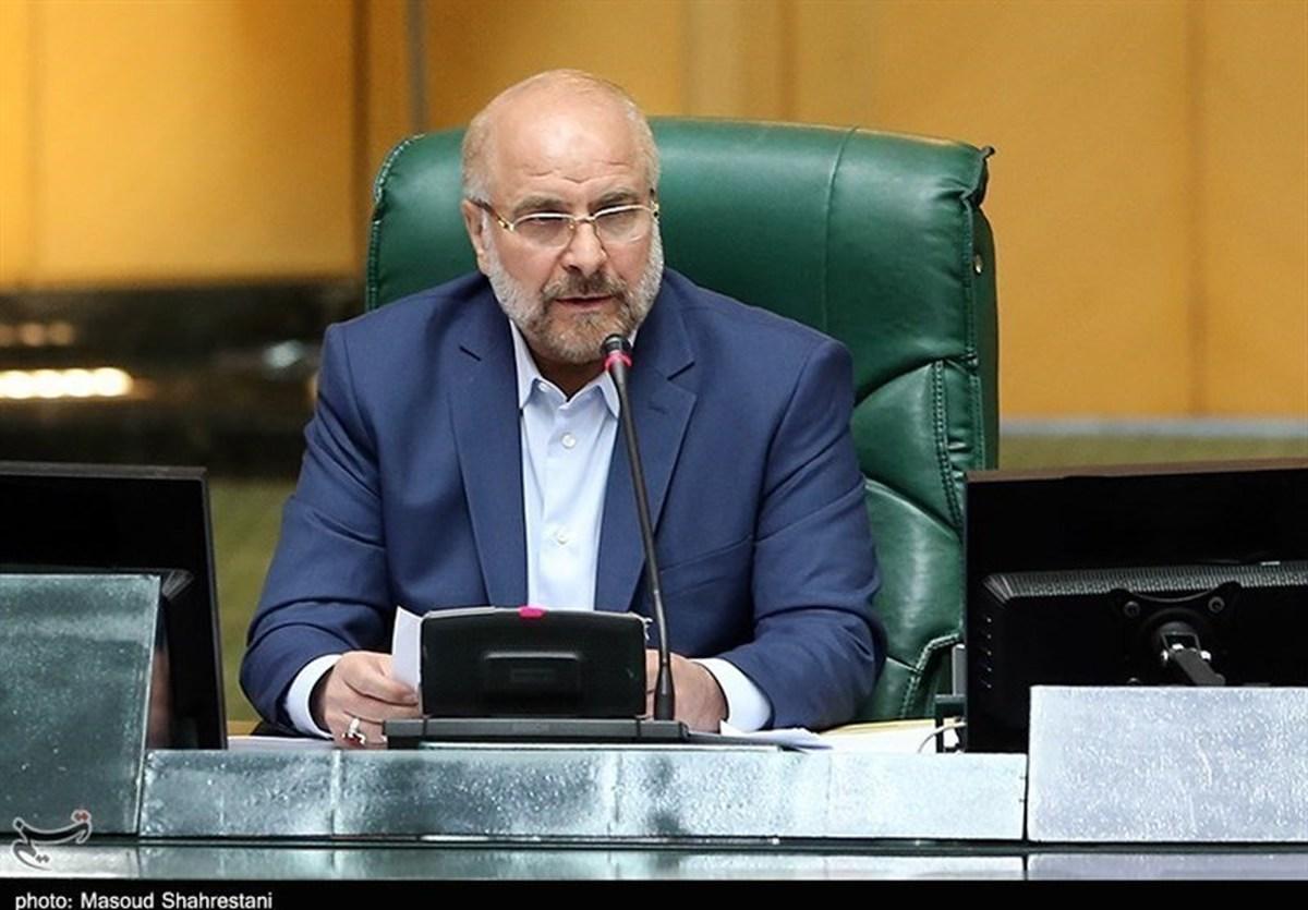 قالیباف:  دشمن با خرابکاری در نطنز  موضع مذاکراتی ایران را تضعیف کند