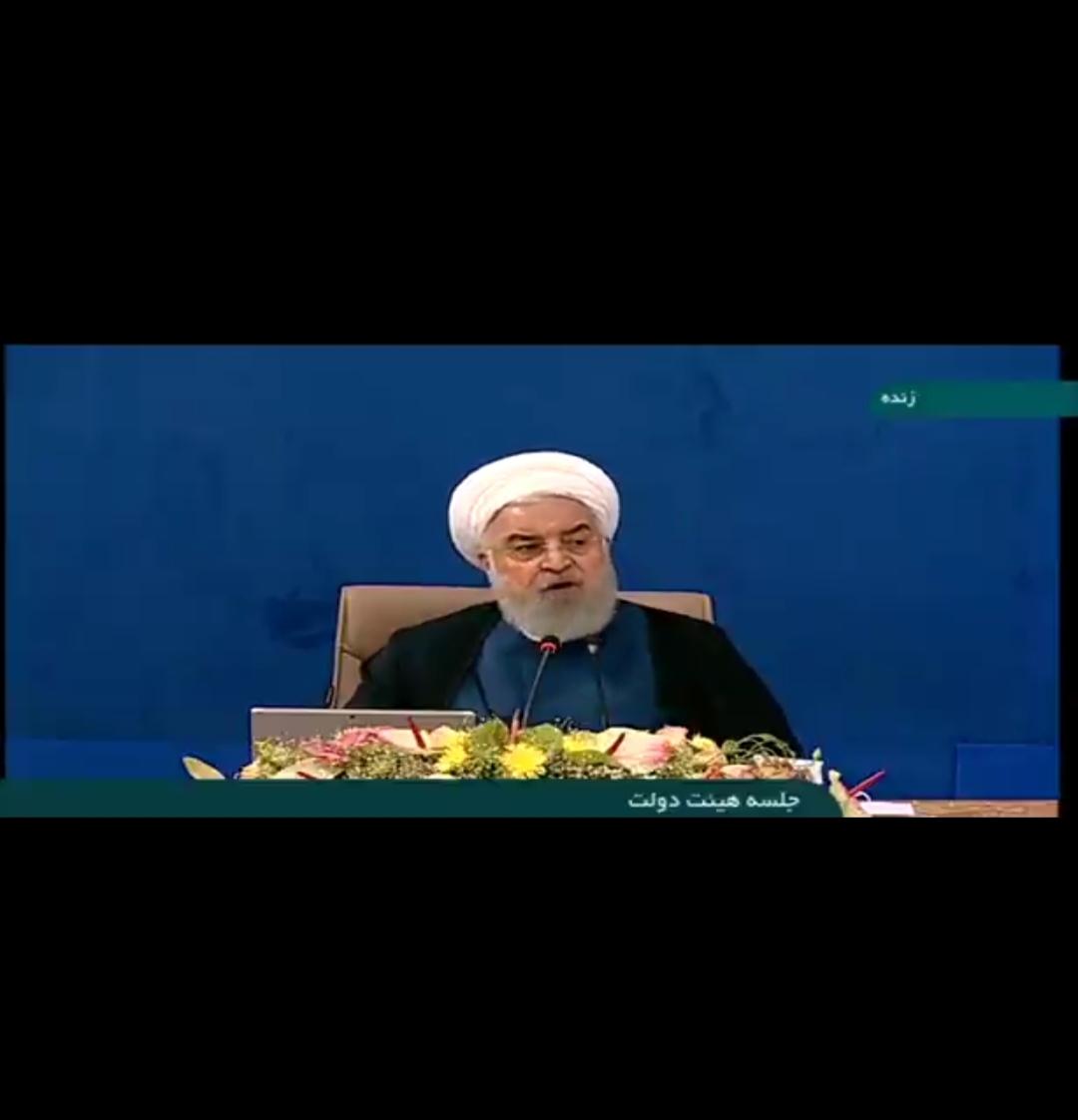 روحانی: ۳۰ درصد دوم سهام عدالت عید غدیر و ۳۰ درصد دیگر ۲۲ بهمن آزاد خواهد شد.