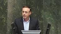 کرونا   |   نایب رئیس کمیسیون آموزش مجلس مبتلا به کرونا شد