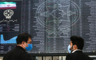 تزریق منابع صندوق توسعه ملی به بورس برای تثبیت بازار