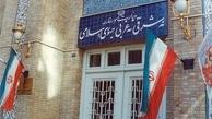 وزارت خارجه: امریکا عمدا هواپیمای مسافربری ایرانی را ساقط کرد