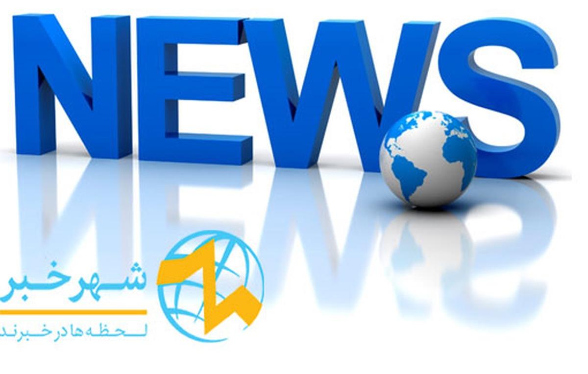 اخبار ورزشی چیست؟ این اخبار به چند گونه تقسیم می شود؟