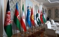 اجلاس مجازی سران سازمان همکاری اقتصادی (اکو) آغاز شد