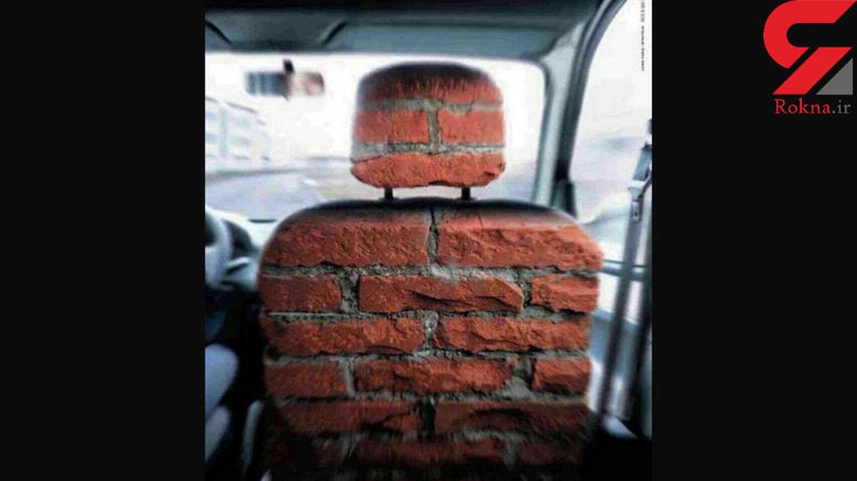 تصویری خلاقانه برای فرهنگ سازی بستن کمربند ایمنی سرنشینهای عقب خودرو