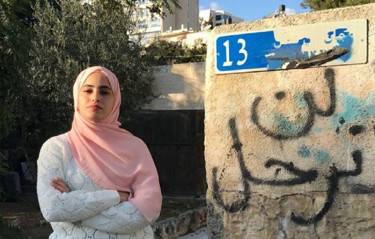 ...و کودکان فلسطین «روئین تن» می شوند!