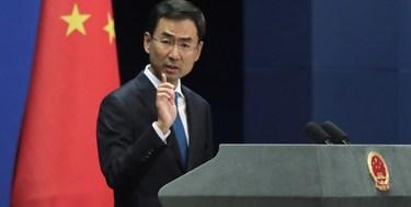 انتقاد چین از رفتار تحکمآمیز استرالیا علیه کشورهای اقیانوسیه