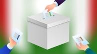 تکلیف ۱۱ کرسی بهارستان جمعه مشخص میشود   ۵ نماینده باقیمانده در انتخابات میاندورهای برگزیده خواهند شد