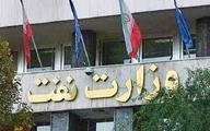 وزارت نفت؛ حامی یا علیه فوتبال؟