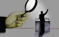 شفافیت سیاست، مانع کج فهمی عمومی