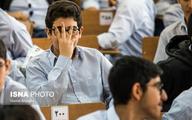 شمال تهران چند مدرسه لاکچری دارد؟
