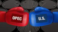 شیل آمریکا دیگری تهدیدی برای اوپک نیست