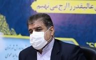 آموزش و پرورش: مدارس تهرانی در ماه مهر فقط آموزش غیرحضوری دارند   واکسیناسیون ۱۷ و ۱۸ سالها از چند روز آینده