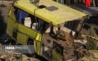 4 دیماه؛ سالگرد سانحه واژگونی اتوبوس دانشجویان علوم تحقیقات دانشگاه آزاد