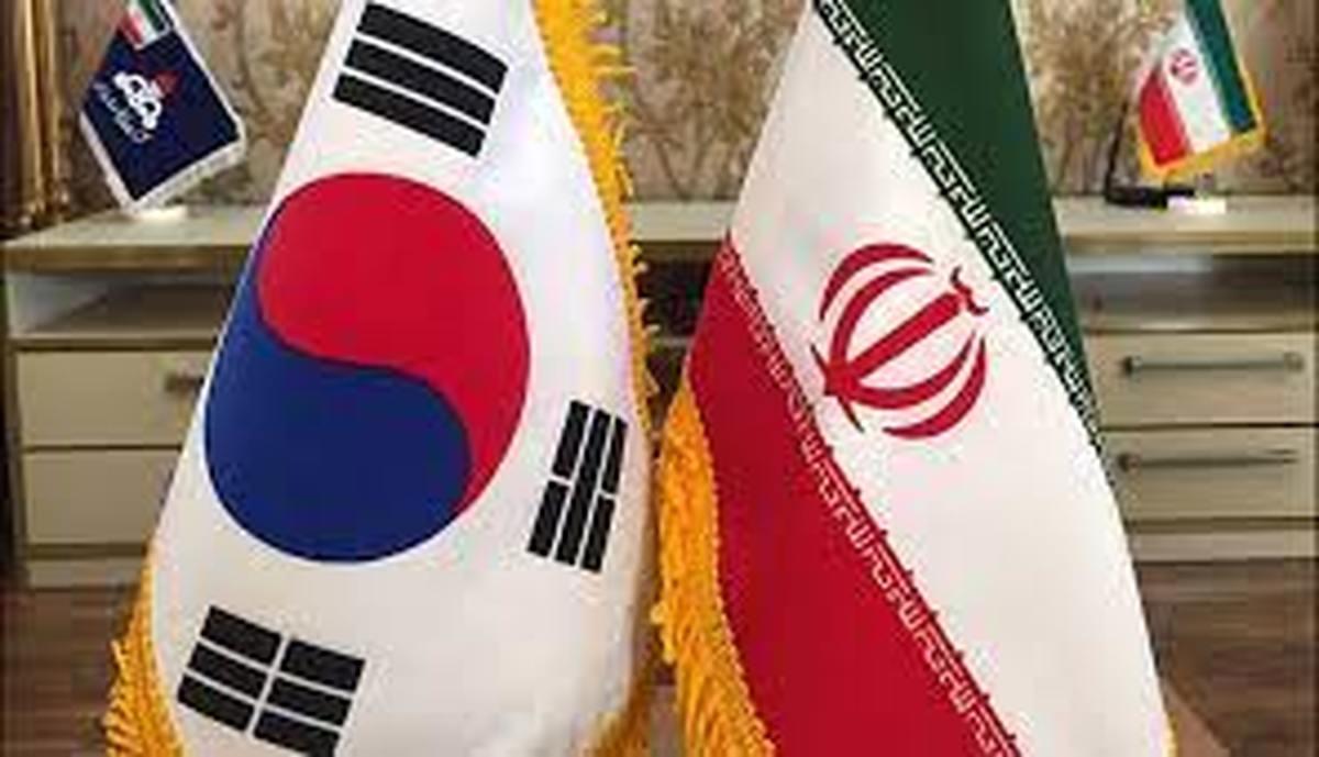 سفیر کرهجنوبی در تهران : قربانیان اصلی تحریمها مردم ایران بودند